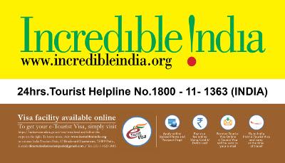 Office de Tourisme de l'Inde (Incredible India)